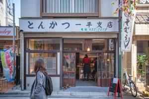 『カフェ&お宿「シーナと一平」』(ブルースタジオ)