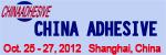 chinaadhesive2012